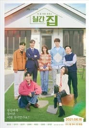 Monthly Magazine Home poster