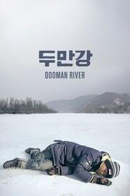 Dooman River (2010)