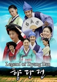 Image Legend of Hyang Dan