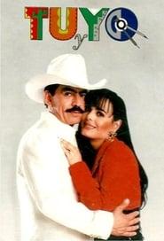 Tú y yo 1996