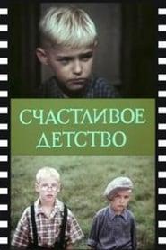 Õnnelik lapsepõlv 1988