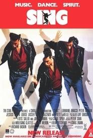 Sing - Die Brooklyn-Story (1989)