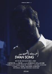 Swan Song (2019)