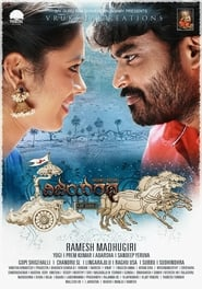 Vijayaratha (2019) Kannada Full Movie Watch Online