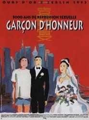 Garçon d'honneur 1993