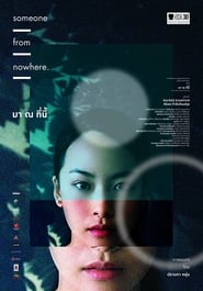 Someone from Nowhere (2018)