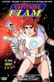 Capitaine Flam : L'Ultime Course à travers le système solaire 1978