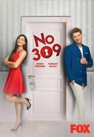 Camera 309 Sezonul 1