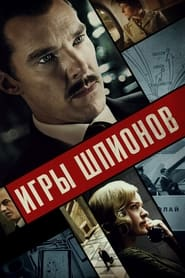 The Courier - Based on the incredible true story of a businessman turned spy. - Azwaad Movie Database