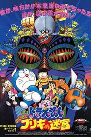 Doraemon: Nobita and the Tin Labyrinth (1993) DvDRip 480p | GDRive