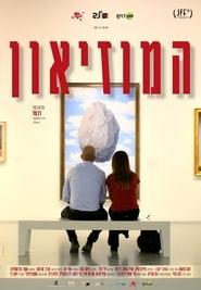 The Museum (17                     ) Online Cały Film Lektor PL