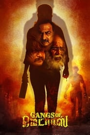 Gangs of Madras (2019) Full Movie Watch Online Tamil | Download 720p