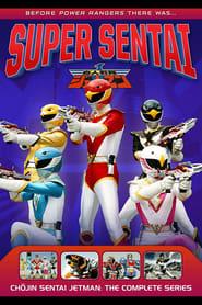 Birdman Squadron Jetman