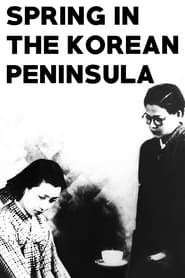 Spring in the Korean Peninsula