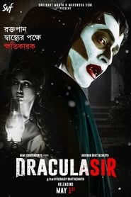 Dracula Sir (2020) Bengali WEB-DL 200MB – 480p, 720p & 1080p | GDRive