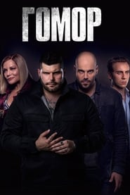 Gomorrah (TV Series 2014/2019– )