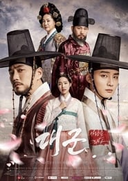 Grand Prince Season 1 Episode 15