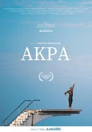 Akra (2019) CDA Online Cały Film Zalukaj