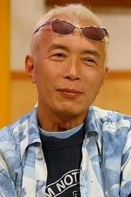 George Tokoro
