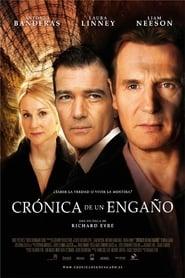 El amante (2008)