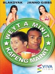 Watch Weyt A Minit, Kapeng Mainit (2004)