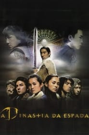 A Dinastia da Espada