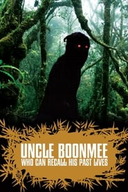 Poster for Uncle Boonmee Who Can Recall His Past Lives