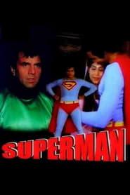Superman 1987