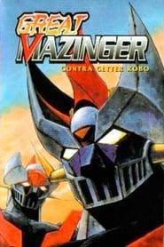 Gran Mazinger contra Getter Robbo 1975