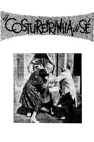 A Costureirinha da Sé (1959)