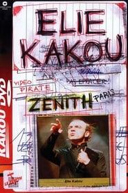 Élie Kakou - Vidéo Pirate au Zénith de Paris movie