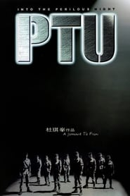 PTU (2003) ตํารวจดิบ