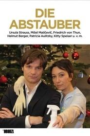 Die Abstauber (2011)