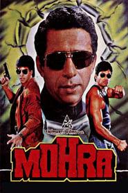 Mohra Movie Watch Online