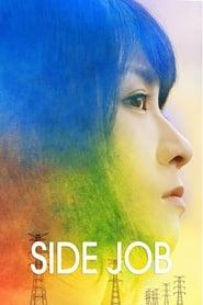 Poster Side Job