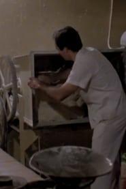 Parole de boulanger 1981