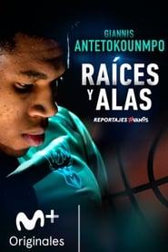 مشاهدة فيلم Giannis Antetokounmpo: Raíces y alas مترجم
