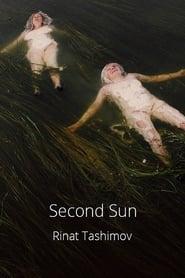Второе солнце (2021)