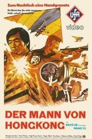 Der Mann von Hongkong 1975