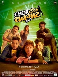 Chor Bani Thangaat Kare 2017 Gujarati Movie WebRip AMZN 300mb 480p 1GB 720p 4GB 9GB 1080p