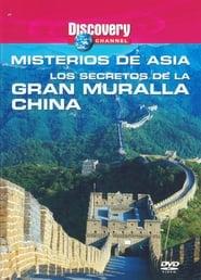 Discovery Channel : Mysteries of Asia – Secrets of the Great Wall (1999) Oglądaj Film Zalukaj Cda