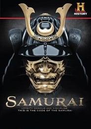 Samurai (2010)
