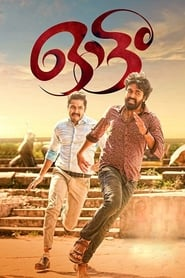 Ottam (2019) Malayalam Full Movie Watch Online