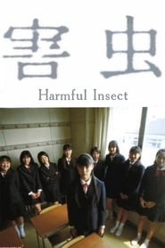 Harmful Insect (2001)
