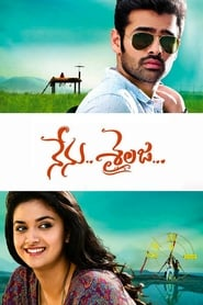 Nenu Sailaja 2016 WebRip South Movie Hindi Dubbed 300mb 480p 1GB 720p 3GB 7GB 1080p