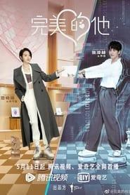 Love Crossed (2021) poster
