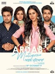Ardab Mutiyaran 2019 Movie Punjabi WebRip 300mb 480p 1.2GB 720p 4GB 10GB 1080p
