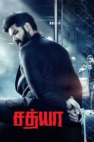Sathya (2020) Hindi Dubbed