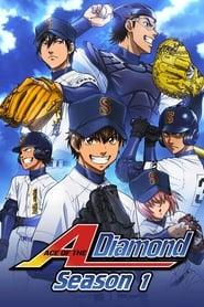 Ace of Diamond: Season 1