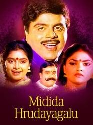 Midida Hrudayagalu 1993